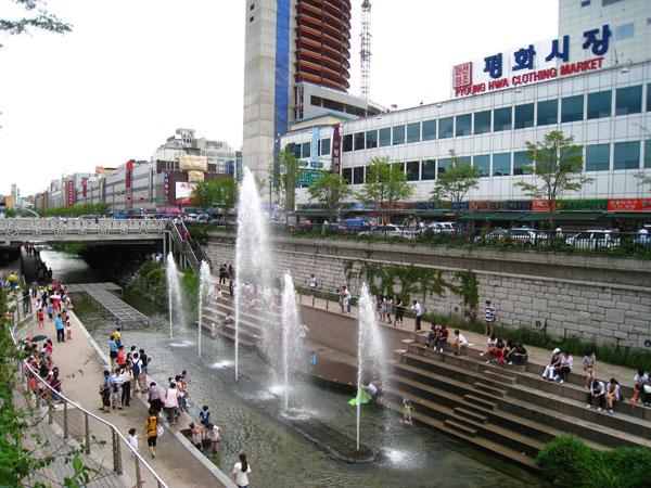 9_Seul