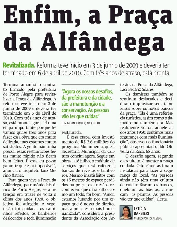 alfandega1