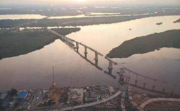 nova-ponte-guaiba